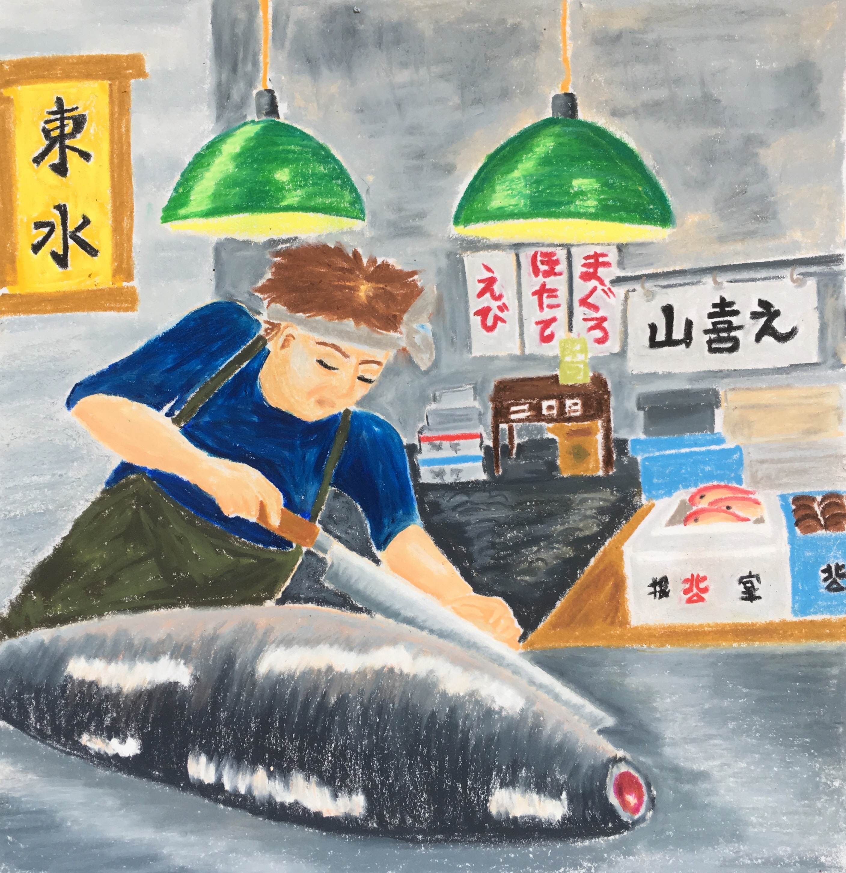 Fishmonger at the Tsukiji market