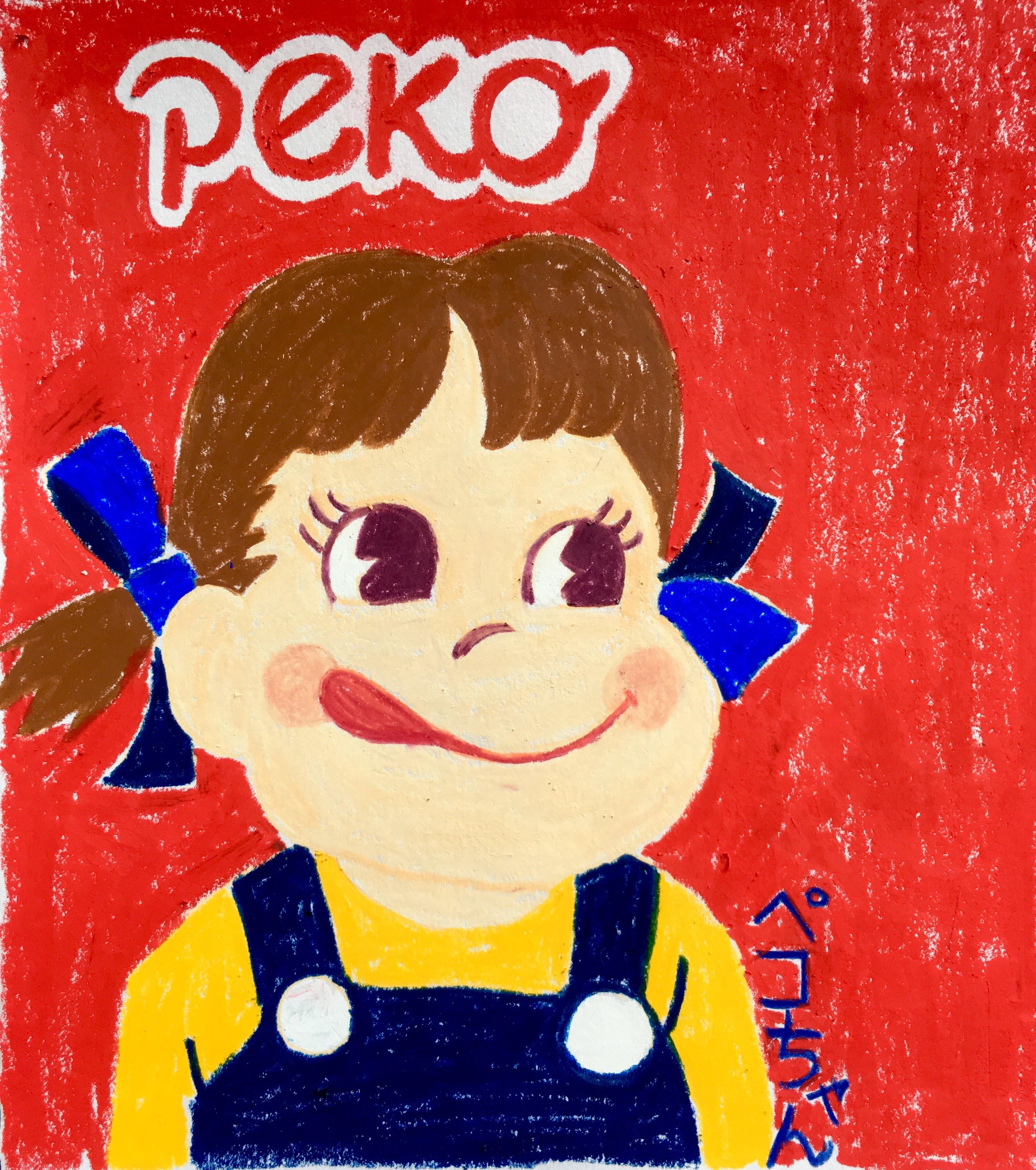 Pekochan, the Fujiya mascot